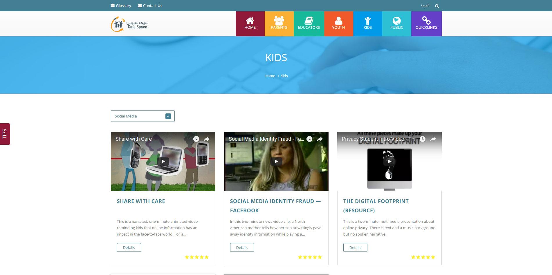 web design content page